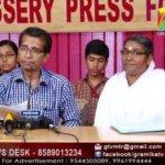 NITI Aayog Grant - Press Meet