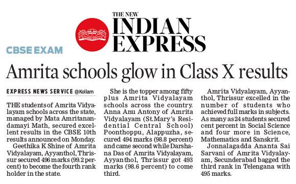 New Indian Express AV 10th CBSE result news